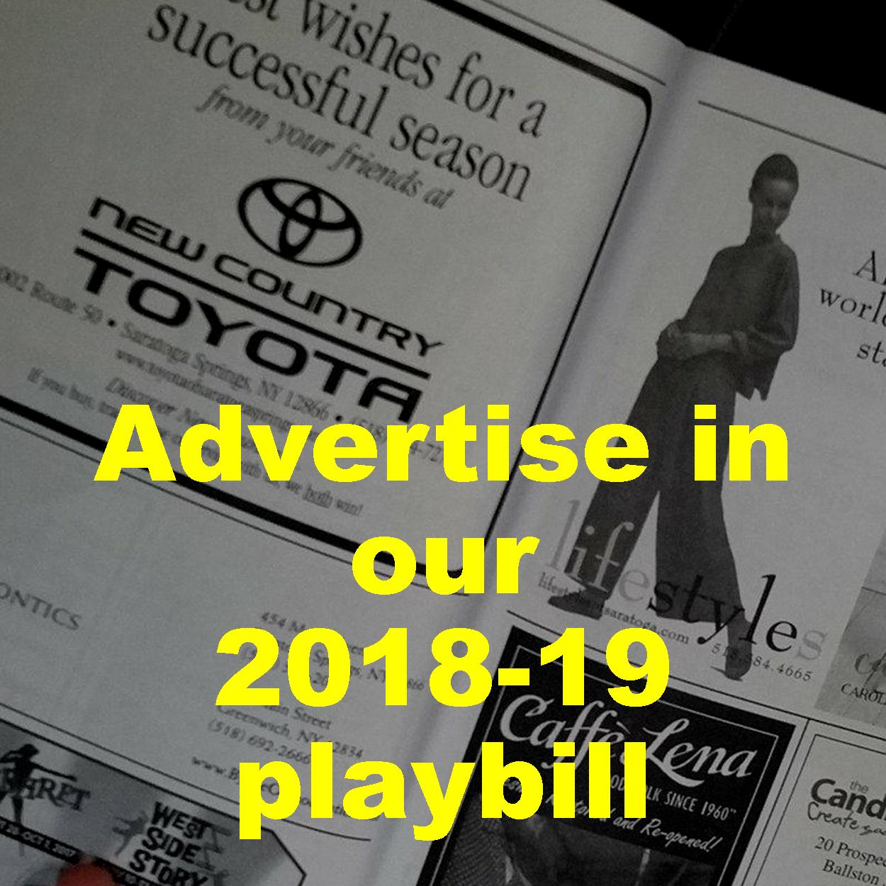 Advertise with HMT